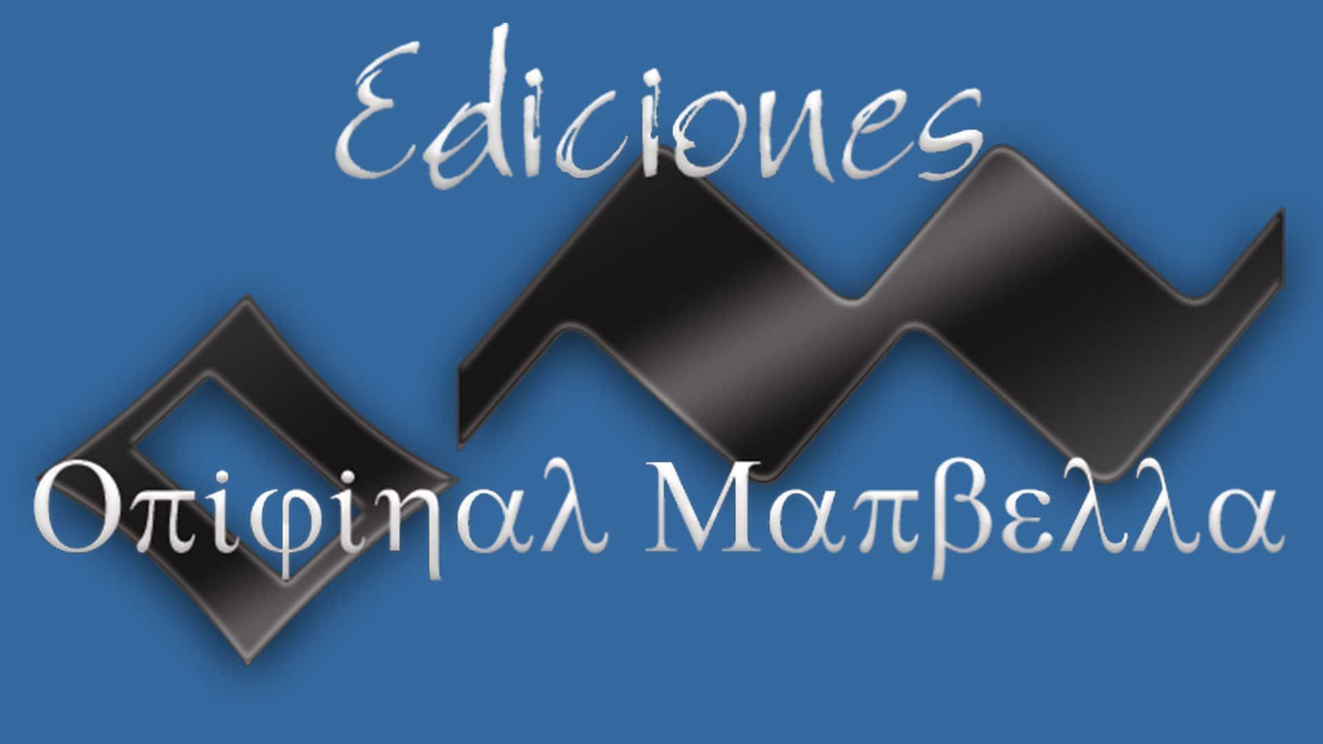 Ediciones Original Marbella